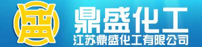 壮盛化工-江蘇壮盛化工有限公司