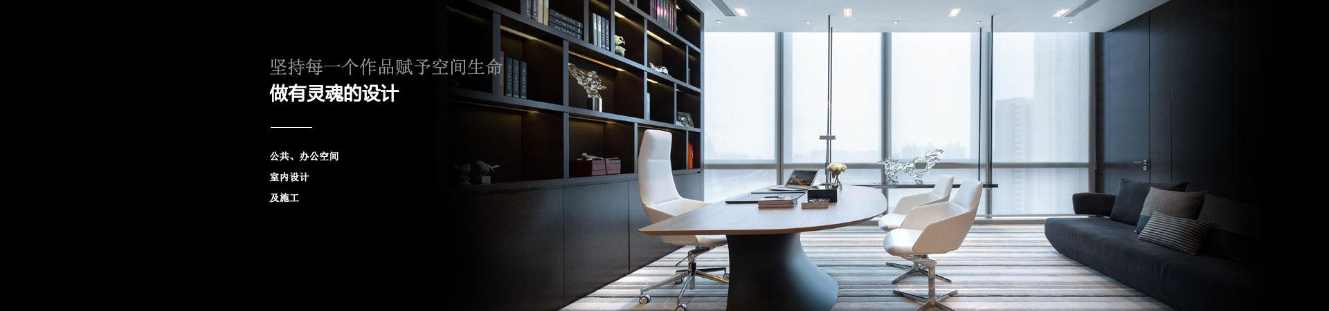 办公室装修|济南办公装修|办公室设计|写字楼设计装修|--山东千度建筑装饰工程有限企业