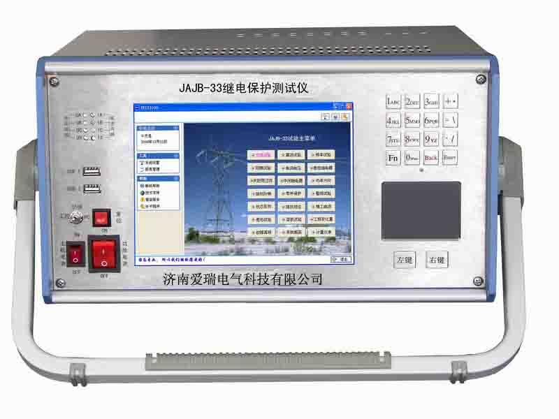继电保护测试仪 JAJB-33