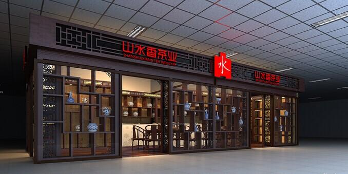 茶叶店面室内装饰五大要素 - 店面装修设计 - 办公室图片