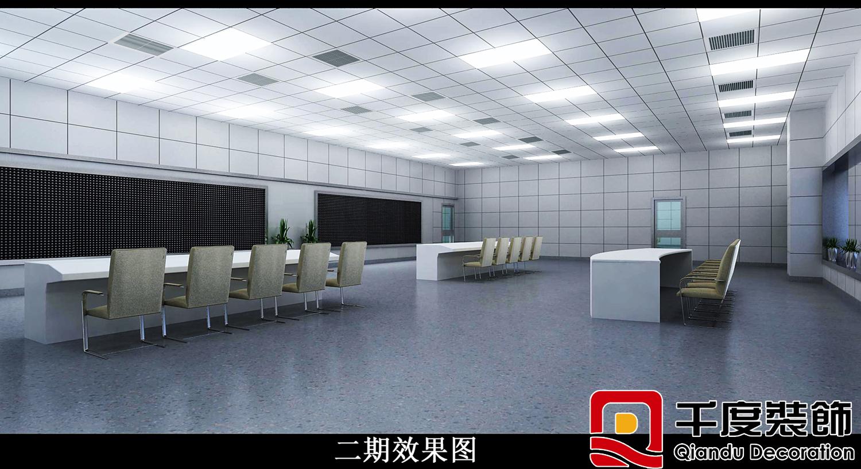 2000平东营胜利电厂集控室改造(二期、三期)