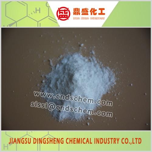 氰乙酰胺 Cyanoacetamide