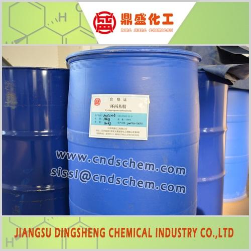Cyclopropyl cyanide 5500-21-0