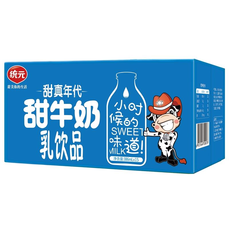 甜牛奶386mlX15标箱